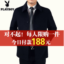 Playboy's Fall and Winter Men's Middle-aged and Old-aged Wool Jacket Medium-length Turn-lapel Thickened Cashmere Overcoat Father's Wear