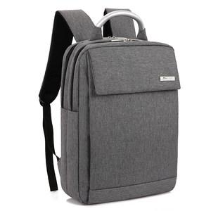 商务背包男士电脑包韩版大容量15.6寸14学生充电双肩包旅行<span class=H>书包</span>男