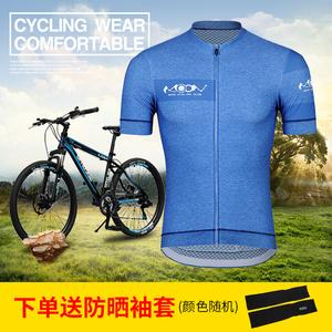 moon山地车公路骑行自行车骑行服男女夏季骑行上衣短袖骑行装备