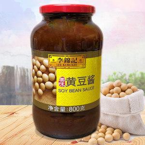 李锦记黄豆酱800g桶装农家自制大酱东北美味拌面豆瓣酱烧烤料理