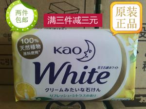 日本花王white100%天然植物沐浴护肤<span class=H>香皂</span>130g黄色柠檬茉莉香味