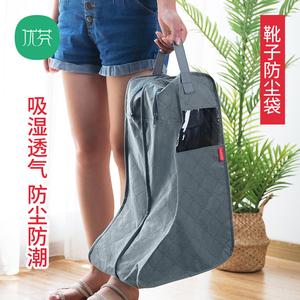 优芬可视窗靴子收纳袋子家用旅行装长靴袋<span class=H>鞋子</span>打包整理防尘防潮袋