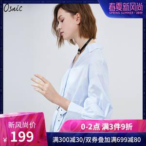 欧尚尼2019春装新款纯棉性感V领<span class=H>衬衫</span>女中长款修身上衣女长袖衬衣