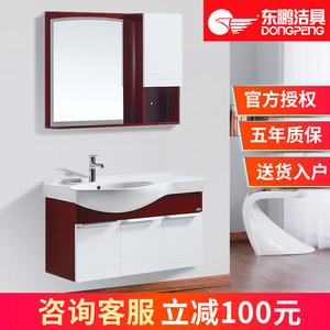 东鹏洁具<span class=H>浴室柜</span>组合挂墙式现代简约中式洗手盆柜卫生间洗漱台