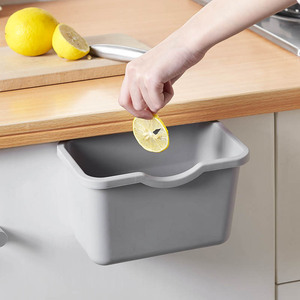 厨房<span class=H>垃圾桶</span>挂式橱柜门家用创意无盖可悬挂挂壁的小号桌面上收纳筒