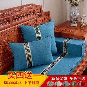 新中式棉麻纯色条纹沙发<span class=H>抱枕</span>麻布亚麻刺绣靠枕坐垫中国风靠垫含芯