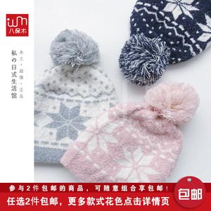 不退换 日本<span class=H>MUJI</span>无印良品条纹雪花弹性带球儿童毛线针织套头帽子