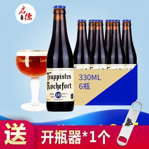 比利时罗斯福10号<span class=H>啤酒</span>330mlx6瓶Rochefort10修道院精酿烈性<span class=H>啤酒</span>