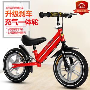 儿童平衡车滑步车12/14寸无脚踏自行车2-6岁宝宝<span class=H>踏行车</span>滑行<span class=H>学步车</span>