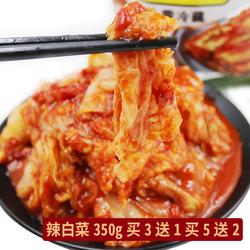 辣白菜哈龙海风味爽口泡菜咸菜下饭菜手工辣白菜350g买3送1买5送2