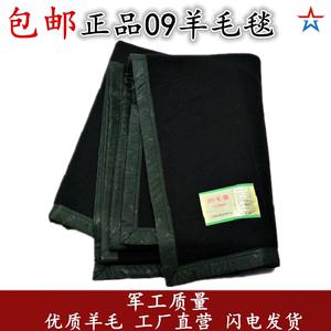 包邮正品09毛毯羊毛毯羊绒毯军绿色配发部队07式毛巾毯学生被褥
