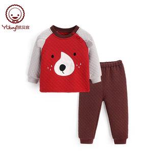 优贝宜 男童夹棉内衣套装冬季加厚 儿童保暖衣服 女宝宝冬装睡衣