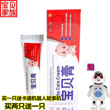 Baby Paste Hong Kong Canchen Baby Paste Family Red Button Baby Button Paste 10g