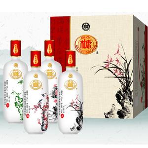 4瓶!白水杜康梅兰竹菊白酒礼盒装