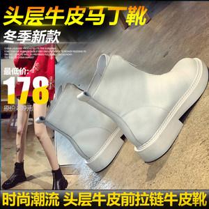 马丁靴真皮前拉链短靴女2018秋冬季新款加棉短筒女皮靴头层牛皮靴
