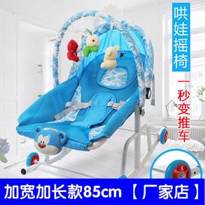 婴儿摇<span class=H>摇椅</span>安抚椅躺椅哄睡神器新生儿多功能可坐?#21830;?#23156;幼儿摇篮椅