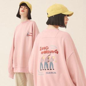 PROD粉色圆领卫衣女薄款早上好宽松韩版学生半高领少女春秋薄外套
