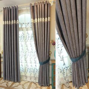 简约现代加厚纯色雪尼尔遮光窗帘布料成品特价飘窗卧室客厅落地窗