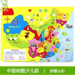 中国世界木制<span class=H>地图</span>组合 益智儿童木质<span class=H>拼图</span>拼板玩具 2-3-4-5岁