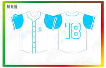 Custom made Baseball Shirt, short sleeved Jersey, baseball game suit, round neck button, cardigan sportswear.