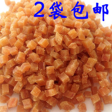 Two bags of chicken breast pudding dried meat strips free of domestic freight suitable for pet food dog snacks