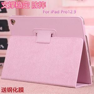 苹果ipad pro12.9英寸保护套a1584 a1652平板电脑带<span class=H>休眠</span><span class=H>皮套</span>超薄
