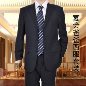 秋冬款老年人西服套装 中年男装爸爸西装 男士中老年西装套装正装