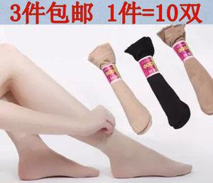 包邮短<span class=H>丝袜</span>子女春夏季<span class=H>超薄</span>款黑肉色<span class=H>短款</span>短筒天鹅绒对对袜连裤袜子