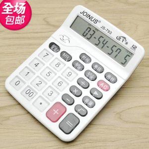 正品中台式真人发音<span class=H>计算机</span> 多功能语音计算器 <span class=H>透明</span>水晶按键JS-793