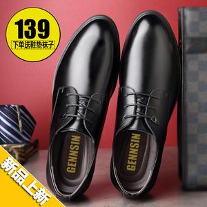 夏季皮鞋<span class=H>男鞋</span>男士商务正装英伦透气镂空<span class=H>凉鞋</span>休闲<span class=H>鞋子</span>青年圆头系带