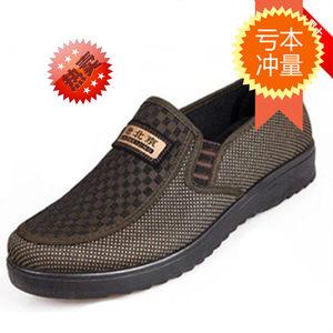 加大码454647正品老北京<span class=H>布鞋</span>聚氨酯高档时尚商务休闲鞋男棉鞋特价