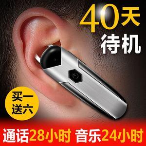 旅博 D8无线蓝牙<span class=H>耳机</span>4.1挂耳式耳塞商务开车跑步运动苹果7通用