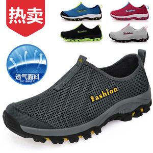 夏季户外登山鞋子男鞋女鞋大码网鞋休闲运动鞋透气网面徒步旅游鞋