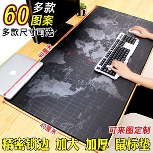 高达<span class=H>周边</span>加大号动漫鼠标垫 锁边加厚加长键盘<span class=H>电脑</span>办公桌垫游戏桌