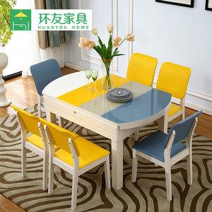 实木折叠餐桌伸缩餐<span class=H>桌椅</span>组合钢化玻璃现代简约家用小户型圆形饭桌