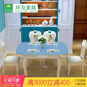 地中海<span class=H>餐桌</span>小户型折叠伸缩实木<span class=H>餐桌</span>椅组合欧式简约饭桌子家用蓝色