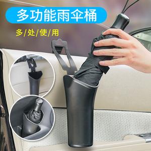 车载<span class=H>垃圾桶</span>汽车内用雨伞收纳车上创意时尚挂式储物桶多功能垃圾袋