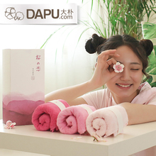 Dapu [3 Dresses] Avati Japanese Cotton Towel Gift Box