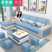 Nordic Fabric Sofa Combination Set Small Living Room Modern Simple Three-person Small Huxing Furniture Economy