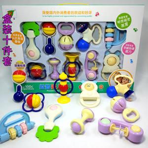 婴幼儿<span class=H>玩具</span>宝宝0-1岁6-12个月小孩三四五摇铃铛套装<span class=H>礼盒</span>新生儿3手