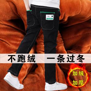 男童<span class=H>牛仔裤</span>加绒加厚儿童黑色棉裤秋冬季超厚裤子中大童加棉保暖裤