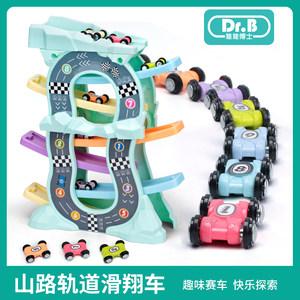 娃娃博士滑翔车儿童<span class=H>玩具</span>车男孩<span class=H>小汽车</span>1-3-4-5岁宝宝益智轨道车6岁