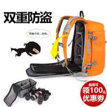 Carrier C3019 Waterproof Portable SLR Camera Backpack Shoulder Outdoor Photo Bag Professional Multifunctional Antitheft