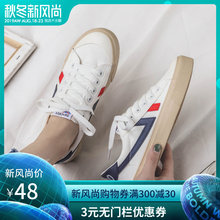 Canvas Shoes Female Summer 2019 New Retro-Hong Kong-flavored Korean version of Xiaobaichao Shoes Student Leisure Baitie Flat Floor Shoes
