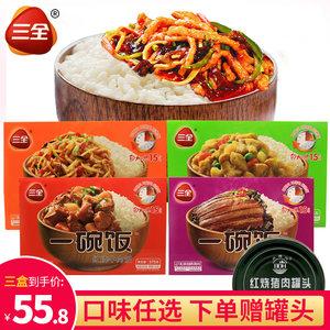 三全自热米饭速食方便快餐厨师快熟红烧牛肉饭懒人一碗饭快熟即食