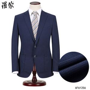 罗蒙专柜正品羊毛经典单西商务休闲蓝色外套上衣