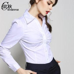 V领白<span class=H>衬衫</span>女长袖修身显瘦纯棉OL 春秋装职业装女士白色衬衣加大码