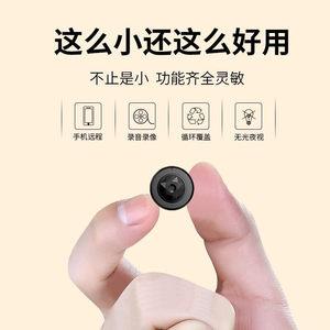 迷你摄像头无线wifi微型摄像机高清夜视超小远程监控户外录像机