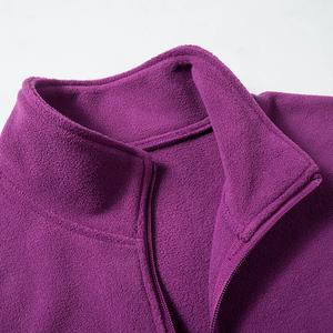 春秋冬季抓绒衣女保暖立领开衫摇粒绒外套户外登山冲锋衣内胆绒衣