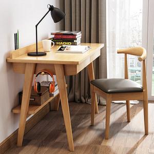 实木书桌北欧简约家用桌子学生宿舍办公桌木质原木色经济型<span class=H>电脑桌</span>